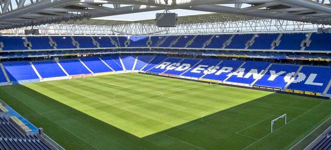 Vous êtes ici: Accueil / Billetterie RCD Espanyol Barcelone